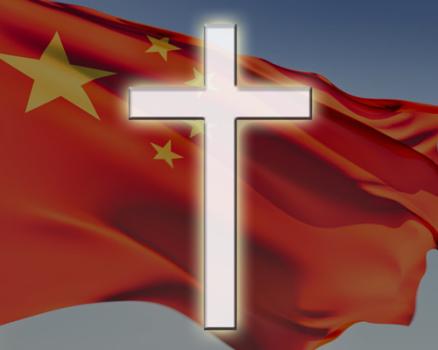 chinacross